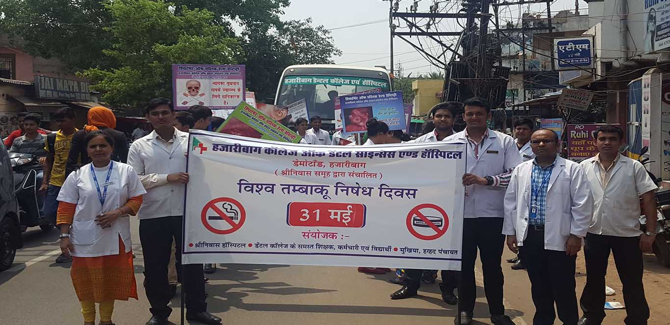 World No Tobacco Day Rally 2018
